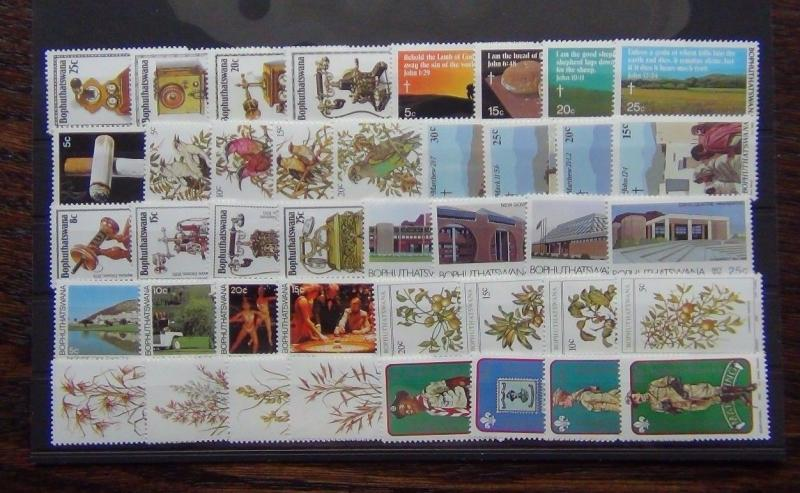 Bophuthatswana 1979 1982 Easter Birds Tourism Fruit Scouts Grasses Smoking MNH