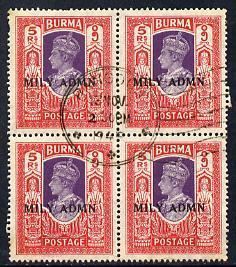 Burma 1945 Mily Admin opt on KG6 5r violet & scarlet ...