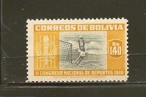 Bolivia 355 Soccer Mint Hinged