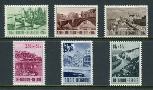 BELGIUM  SCOTT#B538/43   MINT HINGED WITH REMNANT -SCOTT $90.00 FOR NH