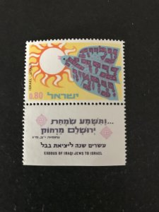 Israel 1970 #424, MNH Tab