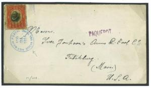 Q34b 1914PANAMA Maritime Mail per New Orleans PAQUEBOT Cover Fitchburg USA