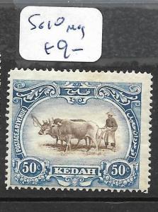 MALAYA KEDAH (P1101B) COW 50C  SG 10  MOG