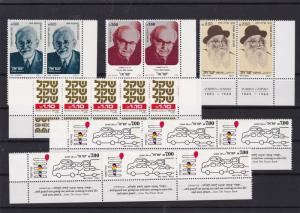 Israel 1982 mint never hinged  Stamps Ref 15397