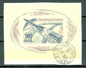 CZECHOSLOVAKIA  SPACE #1264 DAY of ISSUE CANCELLATION ON PIECE...$4.00