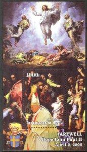 Benin 2005 Art Paintings Pope John Paul II (2) S/S MNH Cinderella !