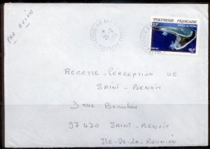 French Polynesia 1982 SC# 368 Used Cover CH2