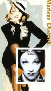 MARLENE DIETRICH German Actress s/s Perforated Mint (NH)