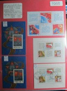 Russia USSR CCCP Soviet Socialist Republics Northern Eurasia Stamps 1968 R3F143