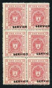 Bhopal SGO315 1932 1a Carmine-red Misplaced Surcharge (no gum)