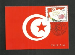 2014- Tunisia- Tunisie- The Tunisian Constitution adoption- Flag- Maxicard