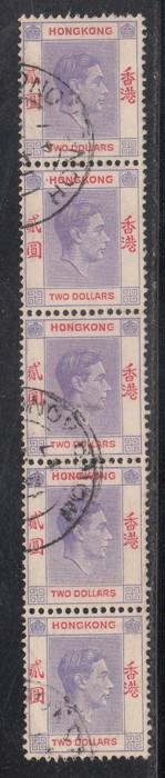 Hong Kong  1938-52  KG VI  $2  Used  Strip Of 5 Stamps   01610