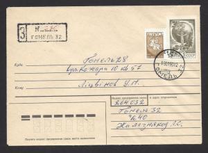BELARUS / USSR Combination 1993 Registered GOMEL Cover RUSSIA Sc 6017 BELARUS 28
