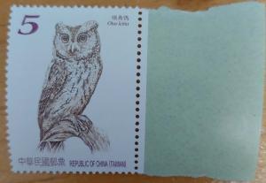 3799 stamp world