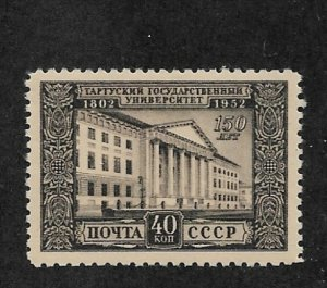 Russia/USSR 1952,University of Tartu,Estonia,Scott # 1640,VF MNH** (SP-3)