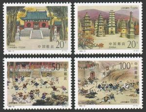 China PRC 2589-2592,MNH.Michel 2626-2629. Shaolin Temple,1500th Ann.1995.
