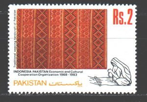Pakistan. 1983. 592 from the series. Carpet. MNH.