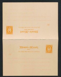 NORWAY Mi. P36 POSTAL STATIONERY POSTAL CARD, PD REPLY