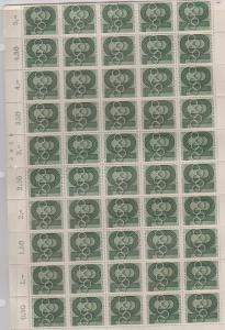 SHEET GERMANY STAMPS MINT (50 LOT#421