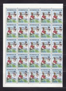 Dominica 231 Block of 25 MNH National Day