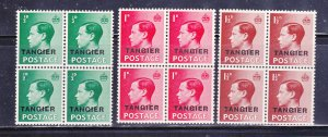 Great Britain Offices In Morocco 511--513 Bocks Of 4 Set MNH, Tangier