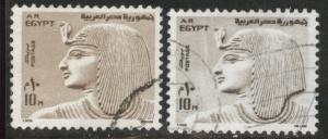 EGYPT Scott 893-894 Used