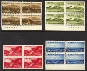 01568 Japan Scott 290-293 complete blocks of 4