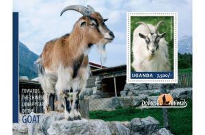 Uganda 2014 Domestic Animals - Goats Stamp Souvenir Sheet  21D-148