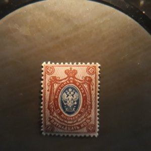 Russia 62  1902  NH VF