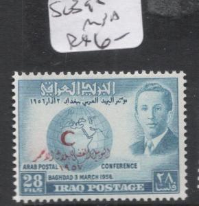 Iraq SG 395 MNH (8dhr)