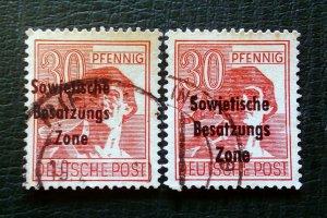 Germany SBZ Double Print