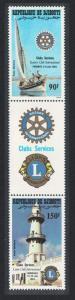 Djibouti Intl Lions Club Meetings 2v Strip 1983 MNH SG#884-885