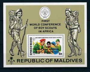 [36723] Maldives 1975 Scouting Overprint Jamboree Souvenir Sheet MNH