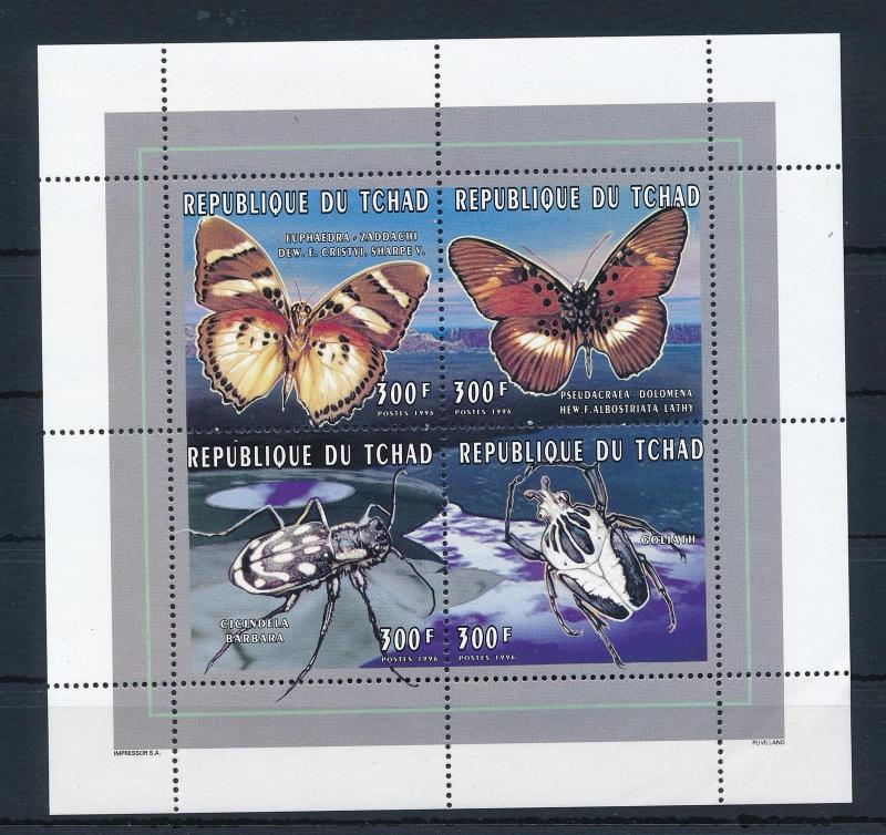 [26896] Chad 1996 Butterflies Schmetterlingen Papillons Insects MNH  Sheet