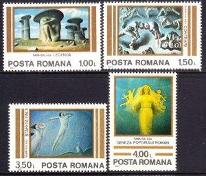 Romania 1982 Art Series Complete Mint MNH Set SC 3084-3087
