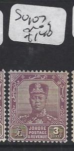 MALAYA JOHORE (P1412B) SG 107   MOG