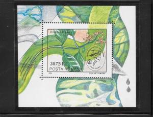 FLOWER - ROMANIA #3943  MNH