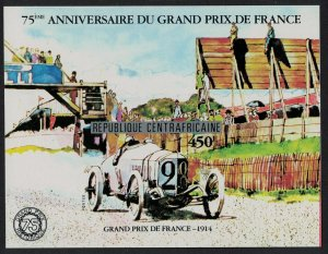 Central African Rep. French Grand Prix Motor Race MS Imperf SG#MS791 MI#Block