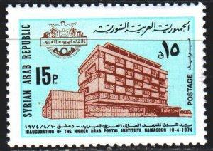 Syria. 1974. 1265. Higher Arab Postal Institute. MNH.