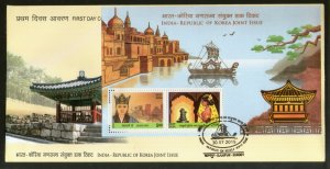 India 2019 South Korea Joints Issue Princess Suriratna & Queen Heo M/s FDC