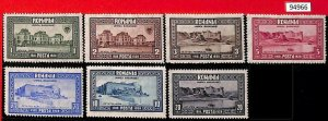 94966  - ROMANIA - STAMP - Yvert #  344-50  - MINT HINGED   MH  Architecture