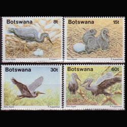 BOTSWANA 1989 - Scott# 456-9 Staly Egret Set of 4 NH