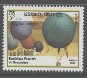 Cambodia 1983 Hot Air Balloons set & S/S Sc# 412-19 NH