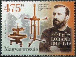 Hungary 2019. 100th Death Anniversary of Loránd Eötvös (MNH OG) Stamp