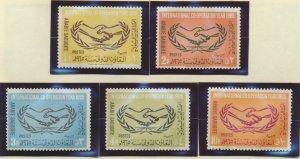 Saudi Arabia Stamps Scott #354 To 358, Mint Never Hinged
