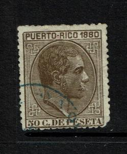 Puerto Rico SC# 40, Used, bottom corner thin, diagonal crease - S5789