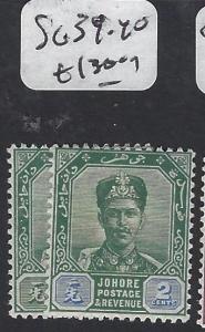MALAYA JOHORE (P1412B) SG 39-40   MOG