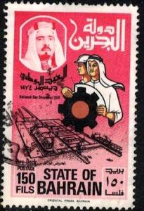 National Day Emblem, Sitra Power Station, Bahrain stamp SC#213 used