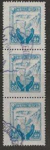 Korea 211 vert strio/3 [u]