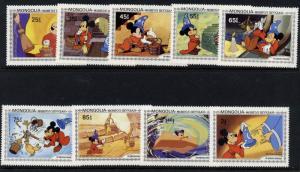 Mongolia 1290-8 MNH Disney, Sorcerer's Apprentice